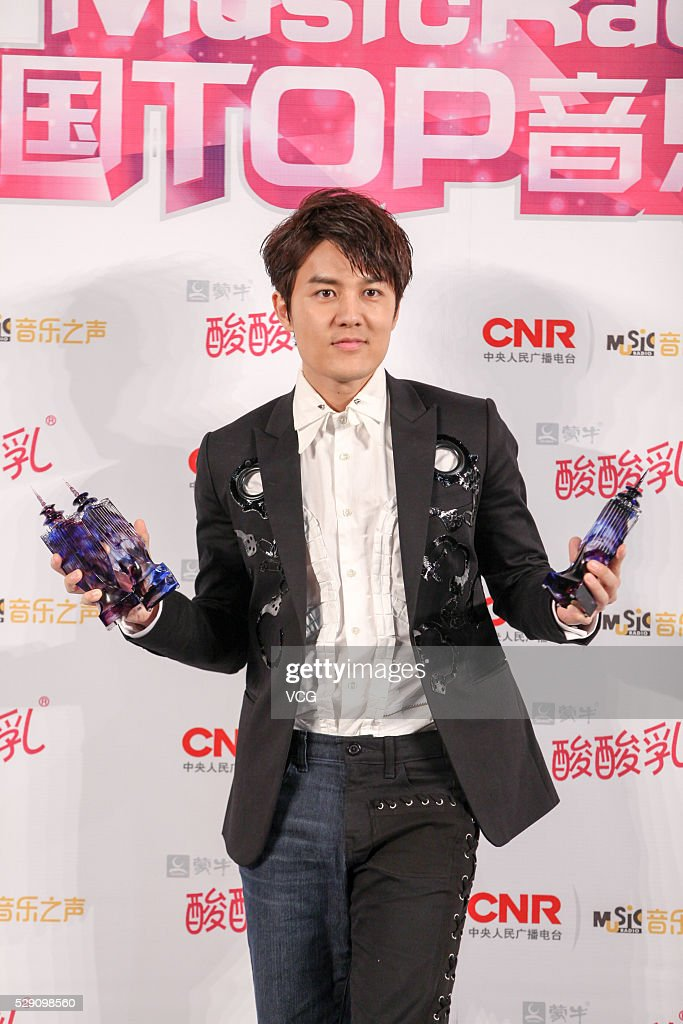 Music Radio Chinese Top Music Awards In Beijing