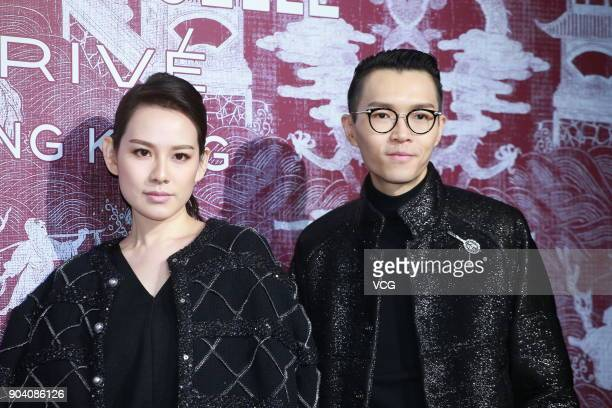 Singer Khalil Fong and singer Diana Wang attend the CHANEL 'Mademoiselle Prive' Exhibition Opening Event on January 11 2018 in Hong Kong Hong Kong