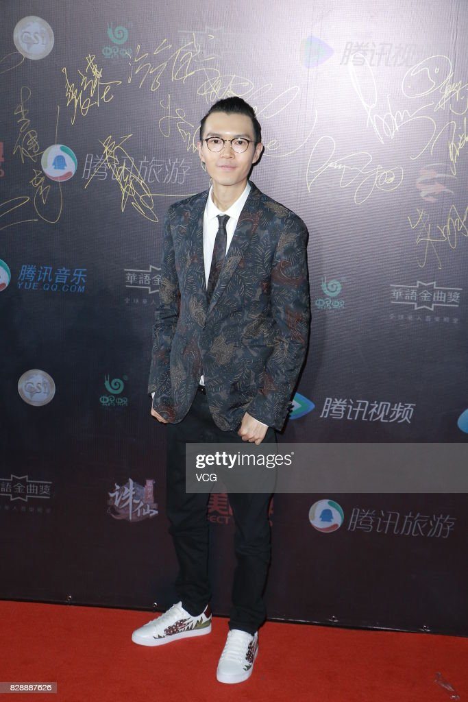 Stars Highlight 2017 Chinese Music Awards Ceremony In Hong Kong