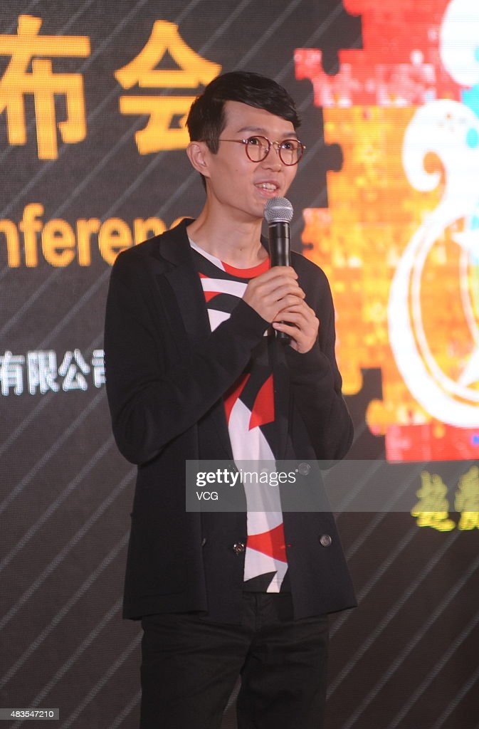 Spring Wave Music Festival Shanghai Press Conference