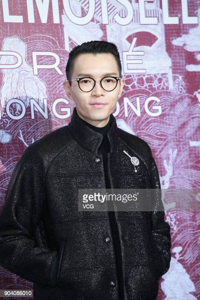 Singer Khalil Fong attends the CHANEL 'Mademoiselle Prive' Exhibition Opening Event on January 11 2018 in Hong Kong Hong Kong