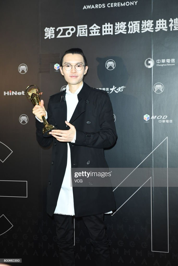 28th Golden Melody Awards Ceremony Held In Taipei