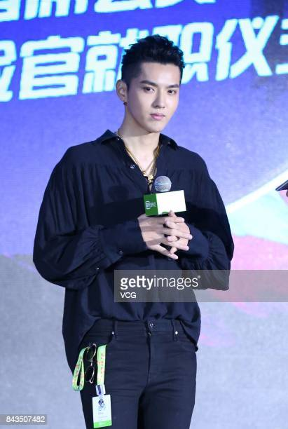 Singer Kris Wu attends a promotional event for iQiyi on September 6 2017 in Beijing China