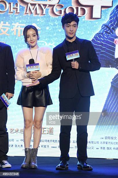 Singer Lay of South Korean boy group Exo actress Li Xiaolu attend the press conference of director Wei Nan and director Wei Min's film 'Oh My God' on...