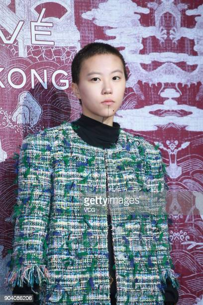 Singer Leah Dou attends the CHANEL 'Mademoiselle Prive' Exhibition Opening Event on January 11 2018 in Hong Kong Hong Kong