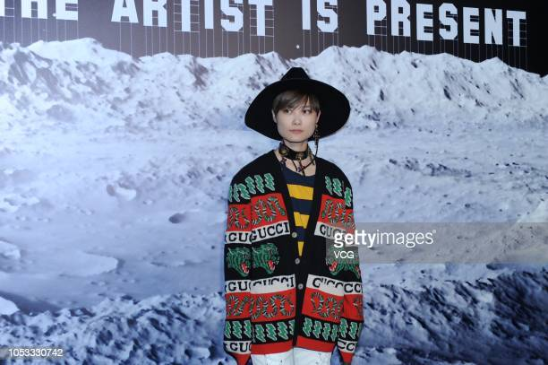 Singer Li Yuchun attends Gucci 'The Artist is Present' exhibition on October 10 2018 in Shanghai China