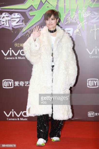 Singer Li Yuchun poses at red carpet of the 2018 iQiyi AllStar Carnival on December 2 2017 in Beijing China
