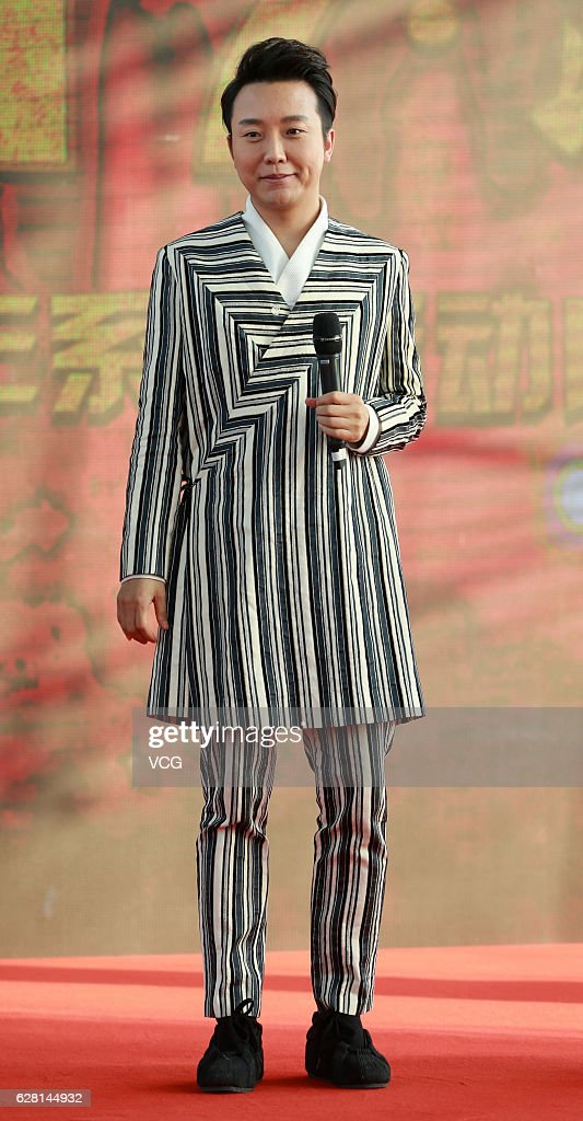 Singer Li Yugang attends the press conference of Beijing TV's new year eve activities on December 6, 2016 in Beijing, China.