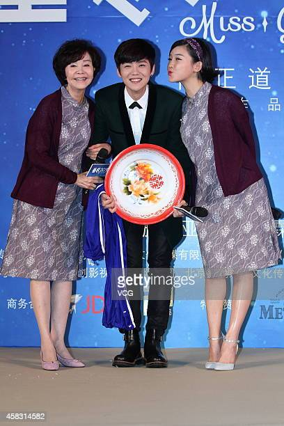 Singer Lu Han of EXO actress Kuei YaLei and actress Zishan Yang attend director Leste Chen's new movie Miss Granny Beijing press conference on...