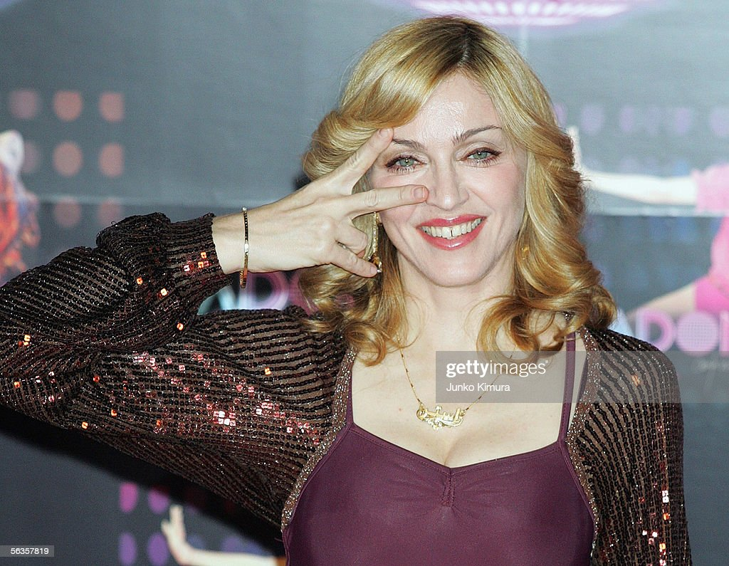 """Madonnna Promotes Her New Album """"'Confessions On A Dance Floor"""" : News Photo"""