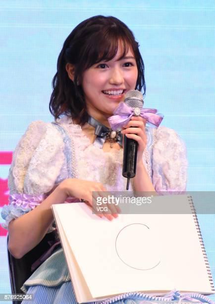 Singer Mayu Watanabe of Japanese girl group AKB48 attends AKB48 fans meeting on November 20, 2017 in Shanghai, China.