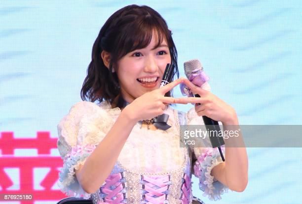 Singer Mayu Watanabe of Japanese girl group AKB48 attends AKB48 fans meeting on November 20 2017 in Shanghai China