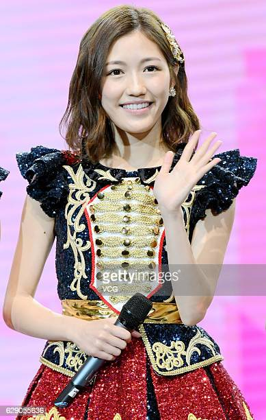Singer Mayu Watanabe of Japanese girl group AKB48 performs onstage during AKB48 fan meeting on December 10 2016 in Shanghai China
