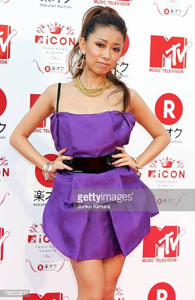 Singer Miliyah Kato arrives at MTV Icon Toshinobu Kubota at Shibuya AX on March 8 2007 in Tokyo Japan