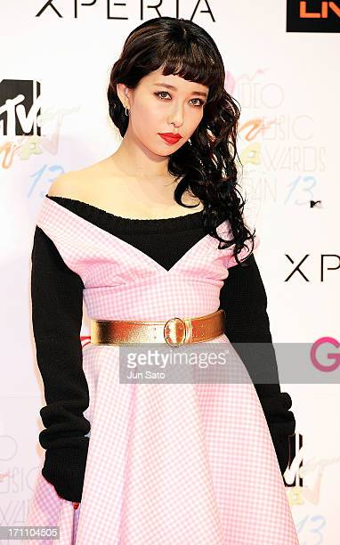 Singer Miliyah Kato attends the MTV Video Music Awards Japan 2013 at Makuhari Messe on June 22 2013 in Chiba Japan