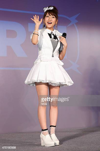 Singer Minami Takahashi of Japanese girl group AKB48 performs on the stage during a Japan tourism exhibition on April 17 2015 in Taipei Taiwan of...