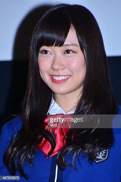 Singer Miyuki Watanabe of Japanese girl group NMB48 attends Kyoto International Film Festival on October 19 2014 in Kyoto Japan