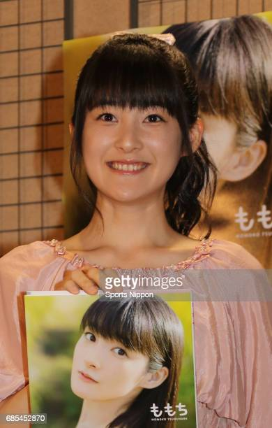 Singer Momoko Tsugunaga attends her new photo book launch PR event on March 6 2017 in Tokyo Japan