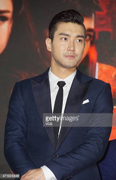 Singer of Super Junior and actor Choi Siwon attends director Lok Man Leung's new movie 'Helios' premiere on April 24 2015 in Shanghai China