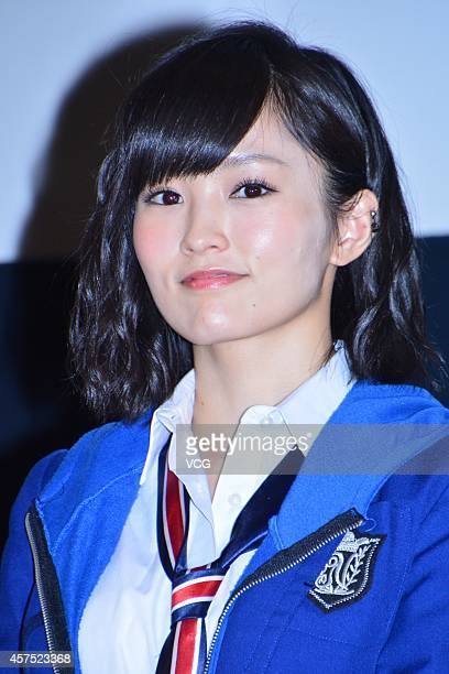 Singer Sayaka Yamamoto of Japanese girl group NMB48 attends Kyoto International Film Festival on October 19 2014 in Kyoto Japan