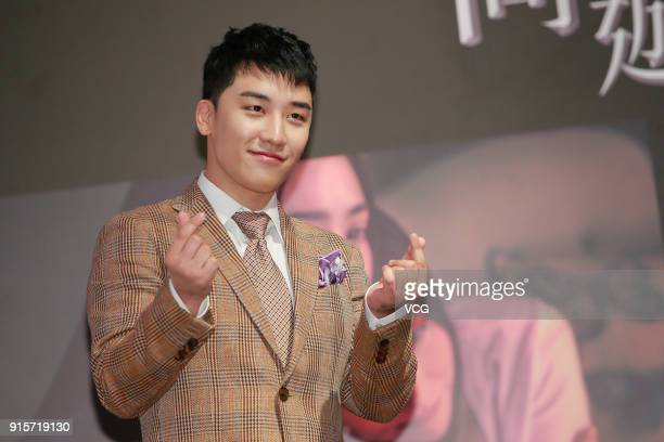 Singer Seungri of South Korean boy band Bigbang attends the press conference of film 'Love Only' on February 8 2018 in Hong Kong China