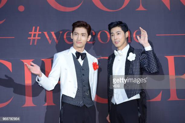 Singer Shim Changmin and singer Jung Yunho of South Korean pop duo TVXQ or Dong Bang Shin Ki attend a press conference of 'TVXQ CONCERT CIRCLE #...
