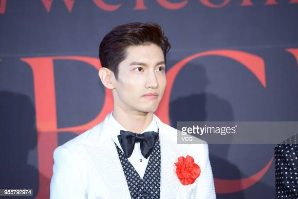 Singer Shim Changmin of South Korean pop duo TVXQ or Dong Bang Shin Ki attends a press conference of 'TVXQ CONCERT CIRCLE # welcome' concert on May 6...