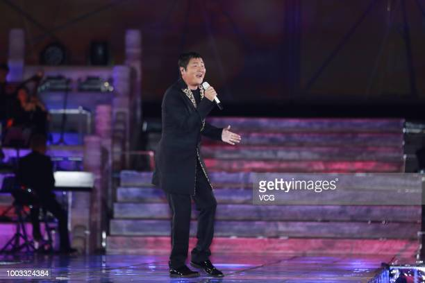 Singer Sun Nan performs onstage during the opening ceremony of the 4th Annual International Jackie Chan Action Movie Week at Datong Prince's Palace...
