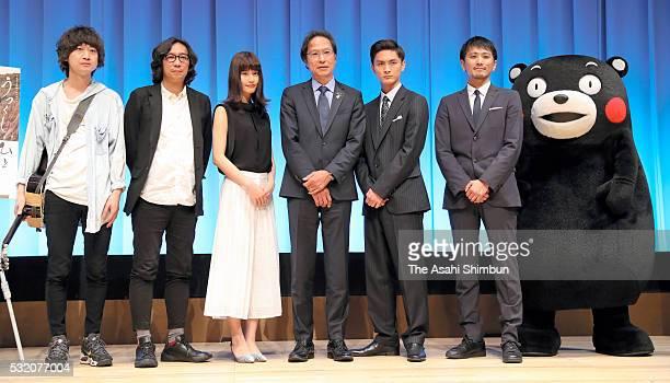 Singer Takahiro Shibata director Isao Yukisada actress Ai Hashimoto political scientist Kang Sangjung actors Kengo Kora and Ryotaro Yonemura and...