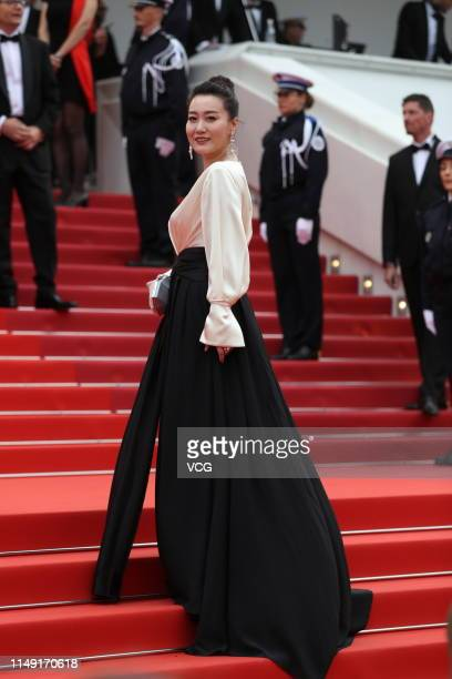 Singer Tan Jing attends the opening ceremony and screening of 'The Dead Don't Die' during the 72nd annual Cannes Film Festival on May 14 2019 in...
