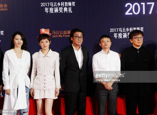 Singer Tan Weiwei actress Sun Li actor Tony Leung Kafai Alibaba Group Chairman Jack Ma and actor Jackie Chan attend Jack Ma Foundation Rural Teachers...