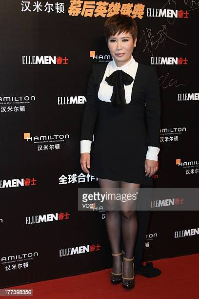 Singer Tiger Huang attends the Hamilton Behind The Camera Awards at Himalayas Hotel on August 22 2013 in Shanghai China