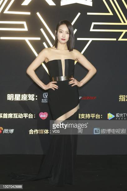 Singer Victoria Song Qian arrives at the red carpet of 2019 Tencent Star Awards on December 28 2019 in Beijing China