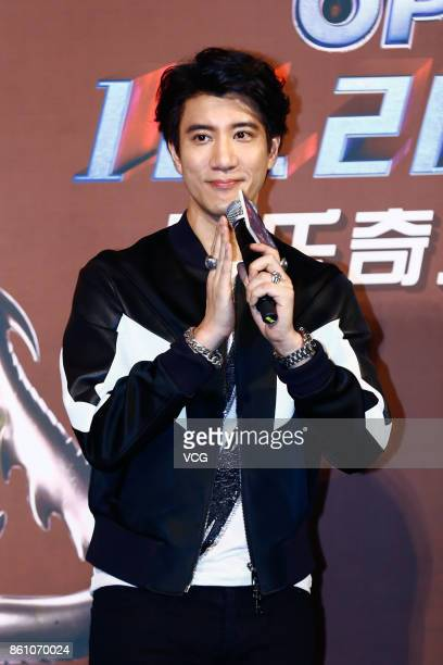 60 Top Lee Hom Wang Pictures, Photos and Images - Getty Images