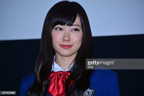 Singer Watanabe Miyuki of Japanese girl group NMB48 attends Kyoto International Film Festival on October 19 2014 in Kyoto Japan