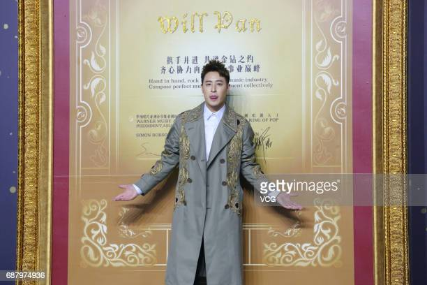 Singer Wilber Pan attends a press conference as he joins the music company Warner Music on May 24 2017 in Beijing China