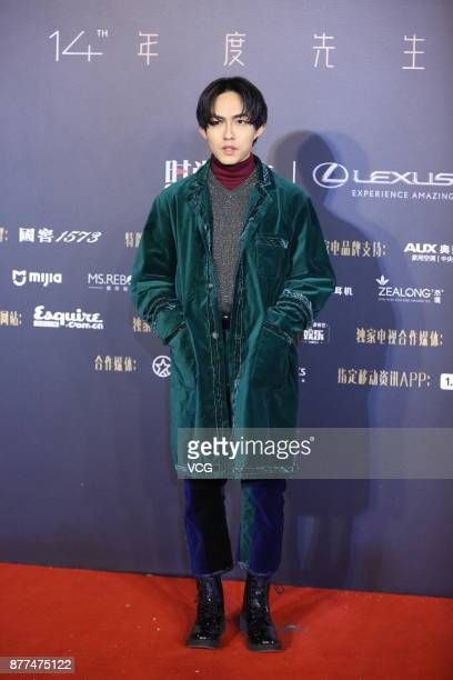 Singer Yoga Lin arrives at the red carpet of Esquire Men At His Best Award Ceremony 2017 on November 22 2017 in Beijing China