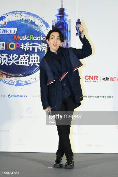 Singer Yoga Lin arrives at the red carpet of the Music Radio China Top Chart Awards Ceremony on June 21 2017 in Shanghai China