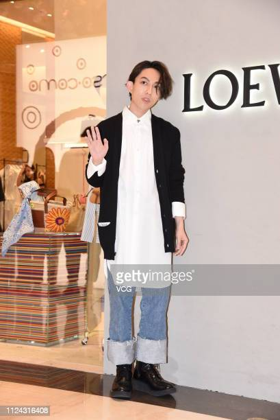 Singer Yoga Lin attends an opening party of Loewe concept store on January 23 2019 in Taipei Taiwan of China