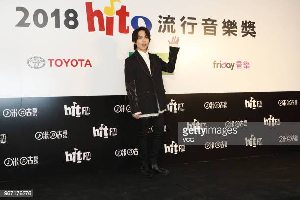 Singer Yoga Lin attends the 2018 Hito Music Awards at Taipei Arena on June 3 2018 in Taipei Taiwan
