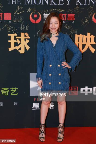Singer Zhang Liangying attends 'The Monkey King 3' premiere on February 4 2018 in Beijing China