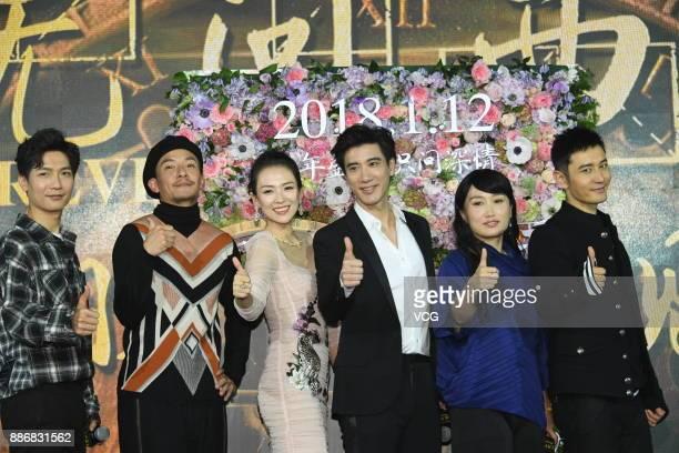 Singer/actor Chen Chusheng actor Chang Chen actress Zhang Ziyi singer/actor Wang Leehom director Li Fangfang and actor Huang Xiaoming attend a press...