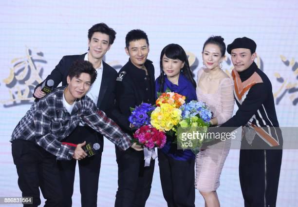 Singer/actor Chen Chusheng singer/actor Wang Leehom actor Huang Xiaoming director Li Fangfang actress Zhang Ziyi and actor Chang Chen attend a press...