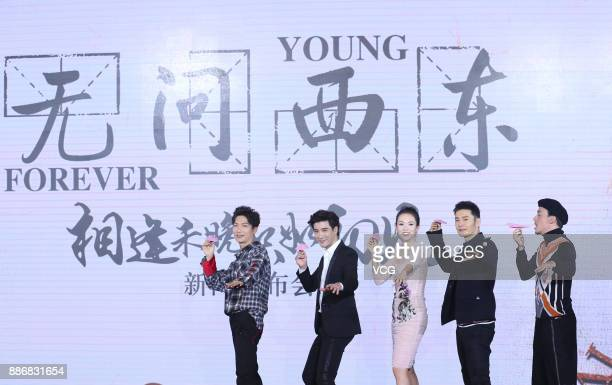 Singer/actor Chen Chusheng singer/actor Wang Leehom actress Zhang Ziyi actor Huang Xiaoming and actor Chang Chen attend a press conference of...