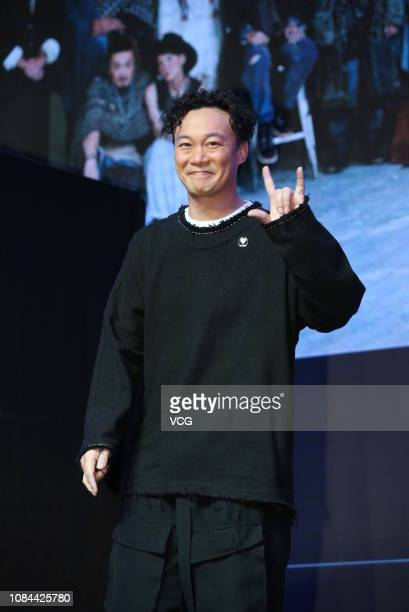 Singer/actor Eason Chan Yickshun attends the premiere of music documentary 'LOVE in FRAMES' on December 18 2018 in Taipei Taiwan of China