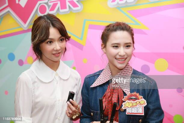 Singer/actress Fiona Sit and Laurinda Ho Chiulin daughter of SJM Holdings founder Stanley Ho attend the shooting of a TVB's variety show on June 4...
