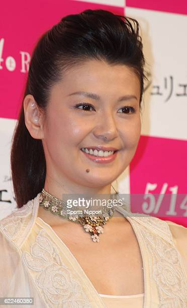 Singer/actress Yoko Minamino attends 'the Letters to Juliet' promotional event on May 9 2011 in Tokyo Japan