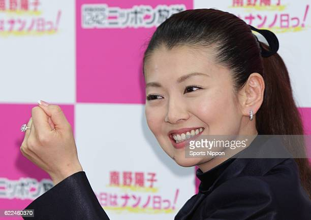 Singer/actress Yoko Minamino shows her engagement ring during press conference on March 4 2011 in Tokyo Japan