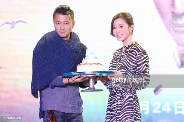 Singer/chef Nicholas Tse Tingfung and actress Charmaine Sheh Szeman attend a press conference of variety show 'Chef Nic' on November 21 2018 in...