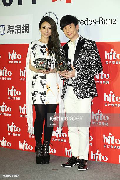 Singers Hebe and JJ Lin attend 2014 Hito Pop Music Awarding Ceremony at Taipei Arena on June 1 2014 in Taipei Taiwan
